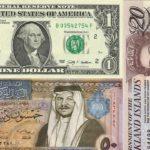 ما انواع العملات في العالم