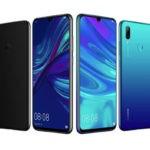 سعر ومواصفات موبايل Huawei P Smart 2019