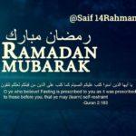 صور معيدات رمضان كريم 2020