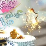 موعد عيد الفطر 2020 في مصر فلكياً